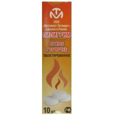 Сухое горючее Пилигрим-10