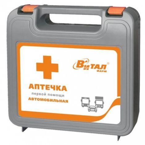 Аптечка автомобильная ВИТАЛ Дорожная медицина футляр пластик