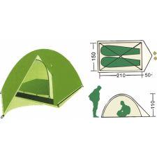 Палатка туристическая Remington 2-местная