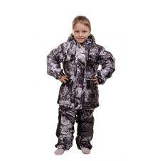"""Костюм """"Снеговик"""" детский (ткань: алова, цвет: изморозь) Маугли"""