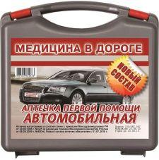 Аптечка автомобильная ФЭСТ Муссон футляр пластик