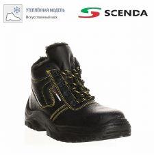 Ботинки кожаные утепленные PROFI Basic 5840 O1 CI